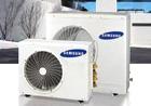 Samsung Klimaanlagen S-Inverter Außengerät